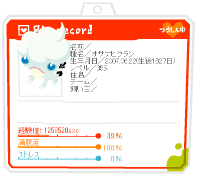 20120622.PNG